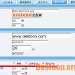 Destoon网站管理系统的图片水印及缩略图设置