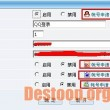 Destoon第三方平台账号一键登录设置