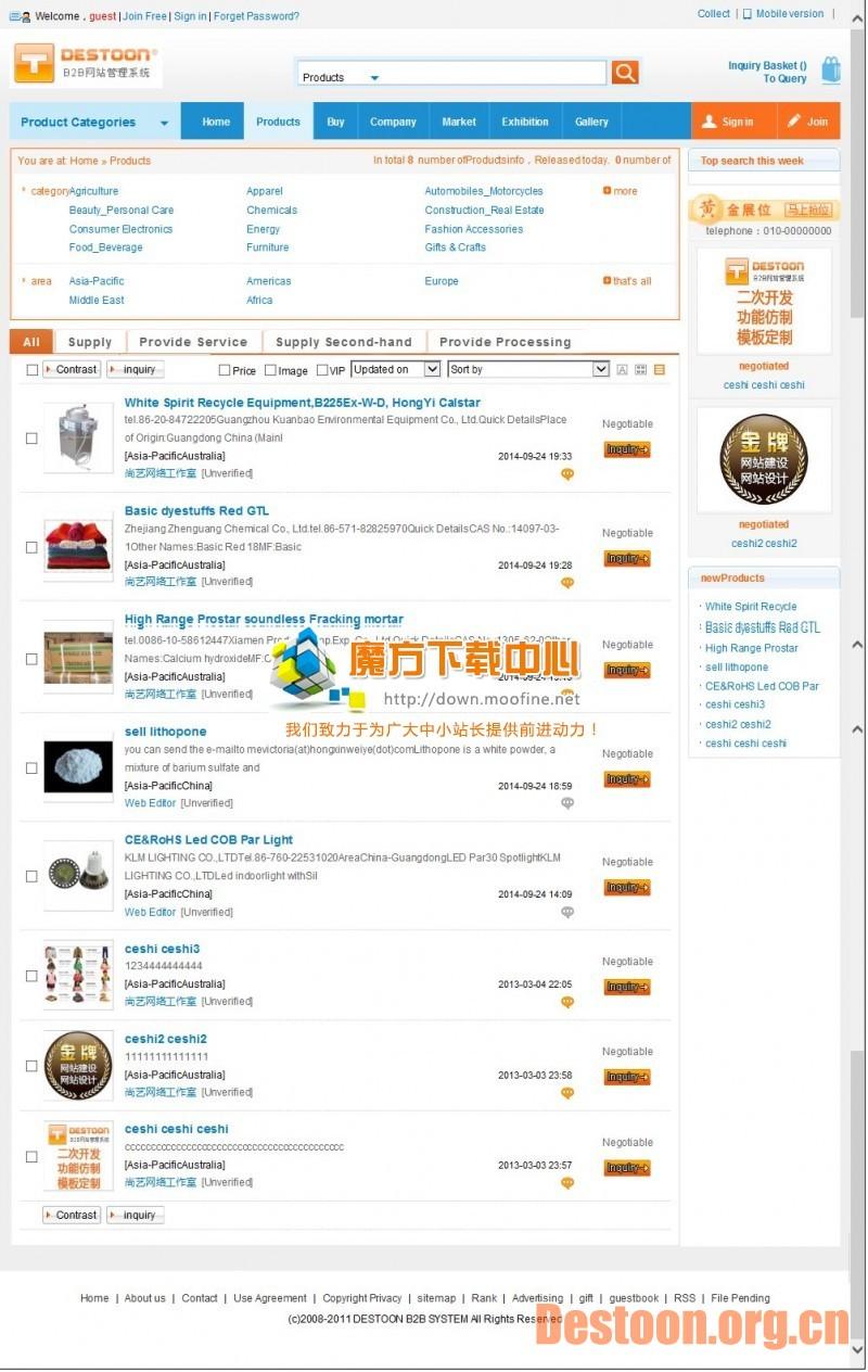 英文版行业门户网站