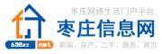 枣庄信息网