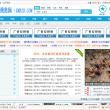 Destoon V5.0 清新蓝色畜牧商务网模板下载