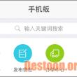 Destoon B2B网站管理系统V6.0正式版发布