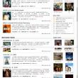 Destoon蓝色宽屏影视剧下载分享网站模板 UTF版