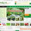 destoon v6.0内核 绿色仿惠农网农业模板带数据整站打包