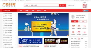 【原创红色】destoon7.0综合行业/垂直行业/B2B1200px宽屏